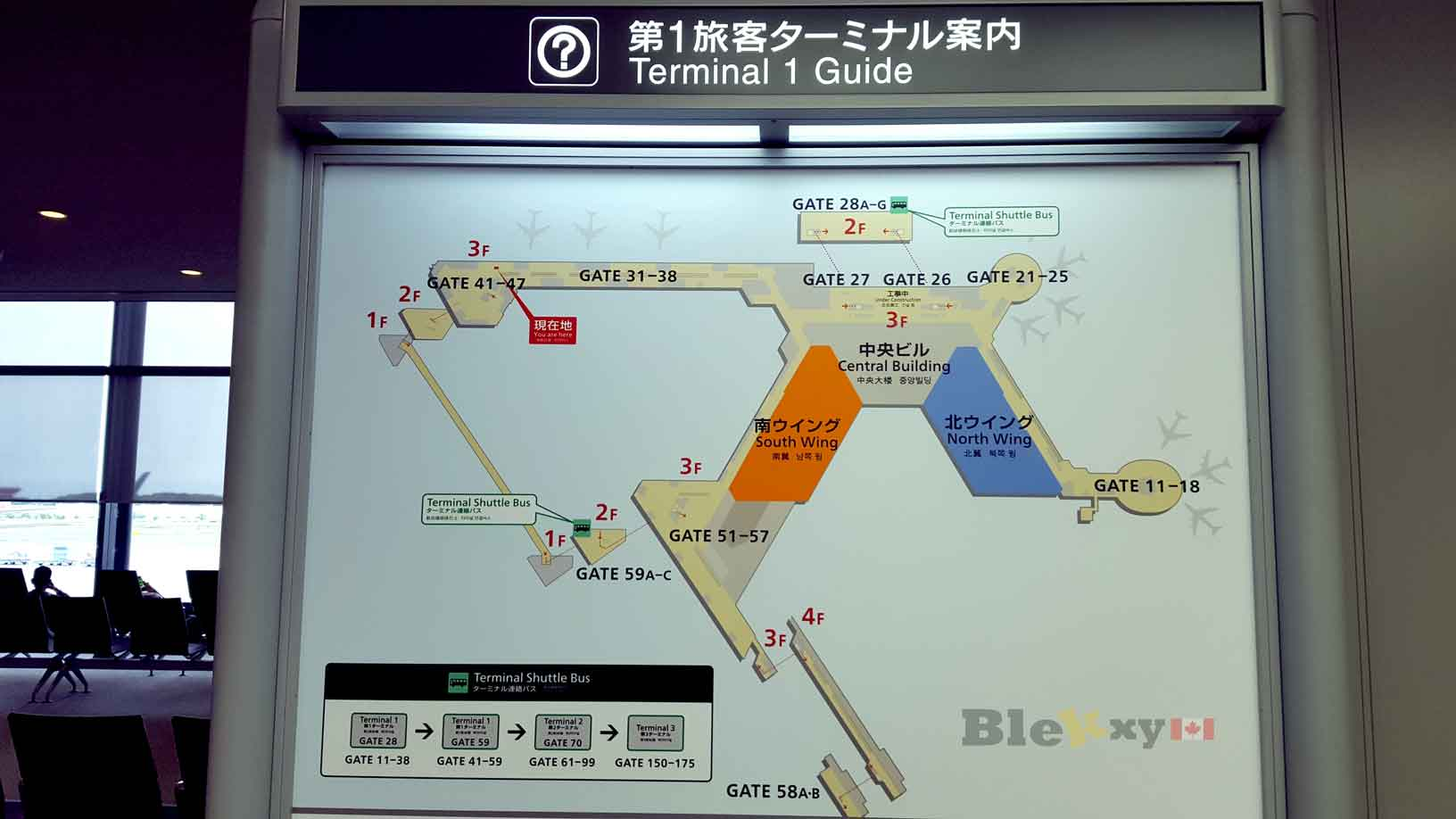 Narita-International-Airport-Guide-Map